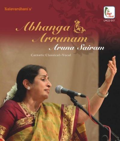 Welcome to Aruna Sairam Offical Site |Aruna Sairam Albums