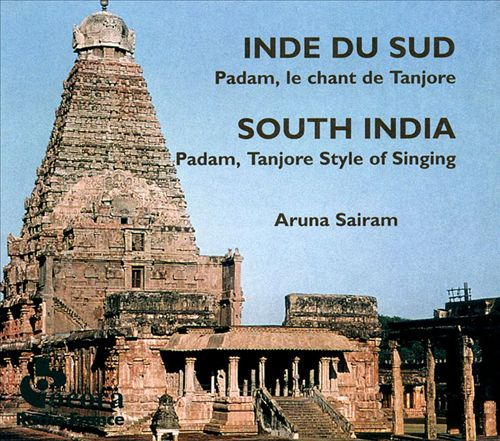 South India Padam, Tanjore Style of Singing