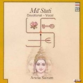 Ma Stuti - Devotional