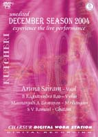 Album of Aruna Sairam - DVD-Chennai December Season 2004